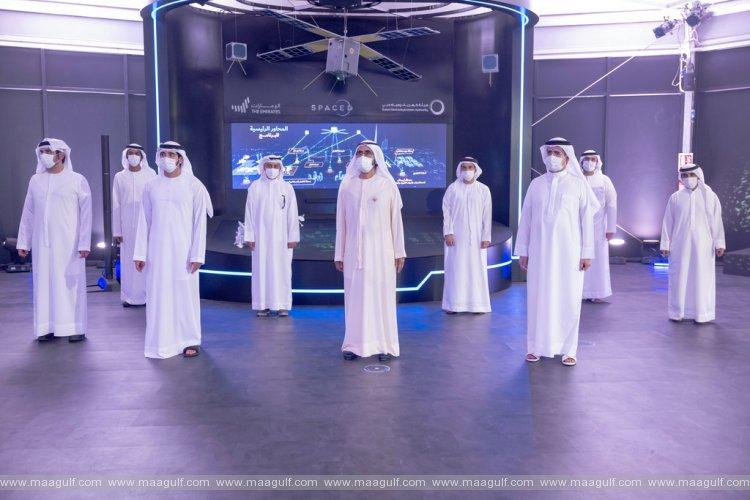 Mohammed bin Rashid launches DEWA's space programme Space-D