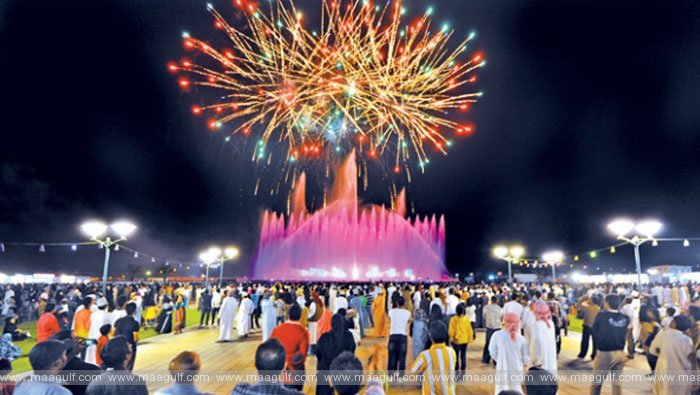 Covid-19:Muscat Festival Suspended