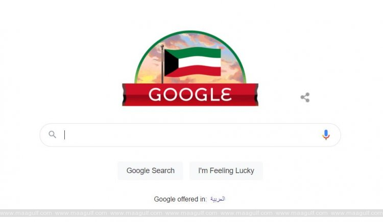 Google celebrates Kuwait National Day with a doodle