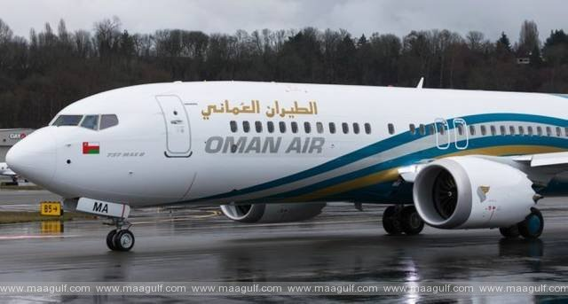 Oman Air offers extra seat blocking service