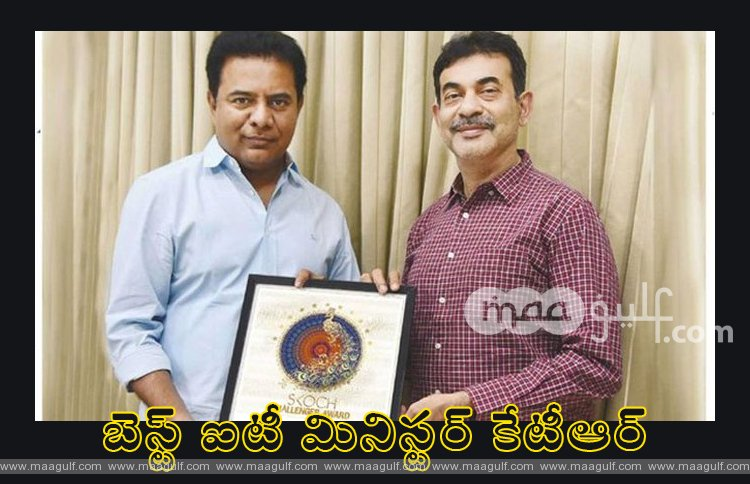 KTR has been awarded as the Best Performing IT Minister of the Year