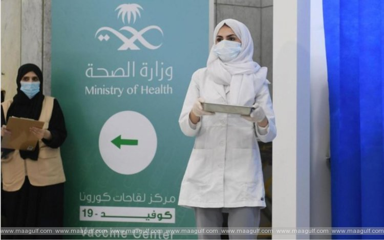 Saudi Arabia launches drive-through vaccination