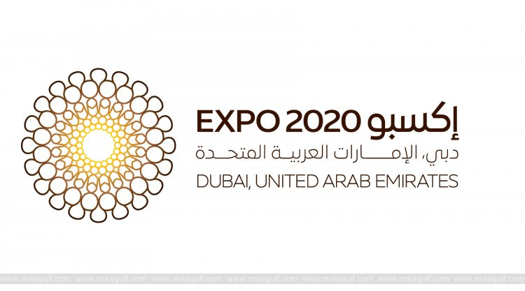 Tickets to world's most inclusive gathering now on sale with chance to win place at Expo 2020 Dubai's Opening Ceremony
