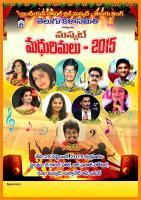 Telugu Kalasamithi's Muscat Madhurimalu-2015