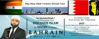 'Discover Islam' programme in Bahrain