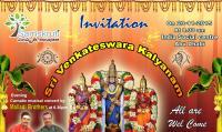 Sri Venkateswara Swamy Kalyanam by Samsruti