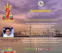 Bathukamma celebrations by ETCA
