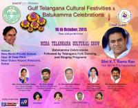 Mega Telangana Cultural Show
