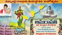 Navya Andhra Capital festival