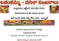 Bathukamma & Dasar celebrations in OMAN