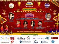 Dasara,Diwali Dhamaka by Telugu Sravanthi
