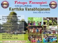Karthika Vanabhojanam by Telugu Taragini in RAK