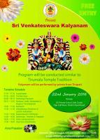 Sri Venkateswara Kalyanam by Sampradayam