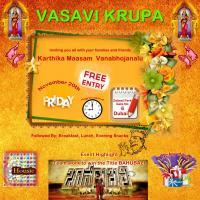 Karthika Masam Vana Bhojanalu by Vasavi Krupa