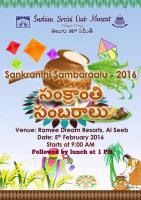 Sankranti Sambaraalu by TKS