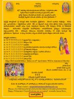 'Sri Sita Ramula Kalyanam' by 'Telugu Lalitha Kalasamithi'