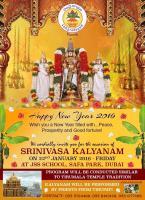 Srinivasa Kalynam by Sampradayam