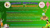 'Sankranthi Sambabarlu' by 'Telugu Sravanthi'