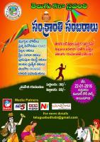 Sankranthi Celebrations by Telugu Kala Samithi
