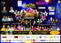 GAMA Tollywood Music Awards