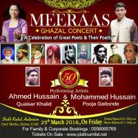 'Meeraas Ghazal Concert' in Dubai