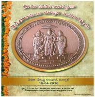 Sri Sitaramula Kalyana Mahotsavam-Muscat