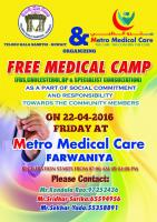 Free Medical Camp in Kuwait