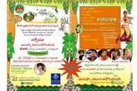 'Ugadi Celebrations' by Musafah Telugu Association