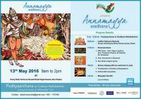 Annamayya Aaradhana by Music India Dubai