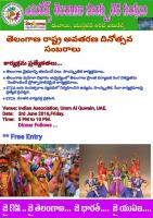 Telangana State Formation Day Celebration at Umm Al Quwain by 'ETCA'