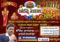 Bathukamma Celebrations in Abudhabi