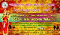 Bathukamma & Dasara Celebrations in Qatar
