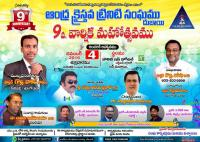 9th Anniversay celebrations by Andhra Christ Trinity Association