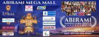 దుబాయ్ లో 'అభిరామి అవార్డ్స్-2016'