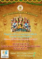 Sri Venkateswara Kalyanam in UAE