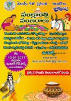 'Sankranthi Sambaralu' by TKS