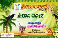 Sri Lalitha events presents Ugadi--2017