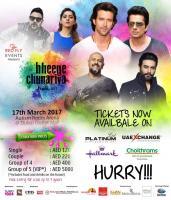 'Bheege Chunariya' event in Dubai Red Fly Events