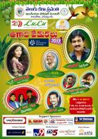 Ugadi Celebrations by Telugu Kala Sravanthi