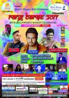 'Rang Barse 2017' by Country Club in Dubai