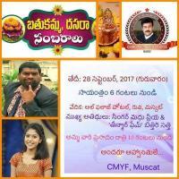 Bathukamma,Dasara celebrations by CMYF-Muscat