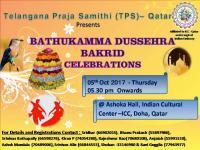 'Bathukamma,Dasara,Bakrid' celebrations by TPS-Qatar