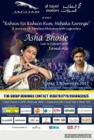 Asha Bonsle Live in concert with Javed Ali