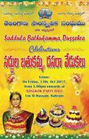 Bathukamma & Dasara celebrations in Bahrain