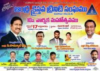 10th Anniversary Celebrations of Andhra Chraistava Trinity Association
