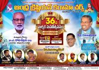 36th Anniversary celebrations of Andhra Christian Karama