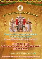 Sri Venkateswara Kalyanam by Sampradayam in Ajman