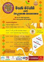 'Sankranthi Celebrations by Telugu Tarangini in RAK