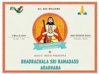'Sri Ramadasu Aaradha' by Music India Dubai