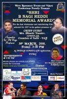 'Sri B.Nagireddy Memorial award' by Wave Resonance Events'